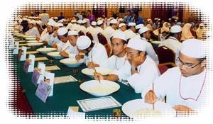 Tulisan Arab Ayat Kursi Group Picture Image By Tag